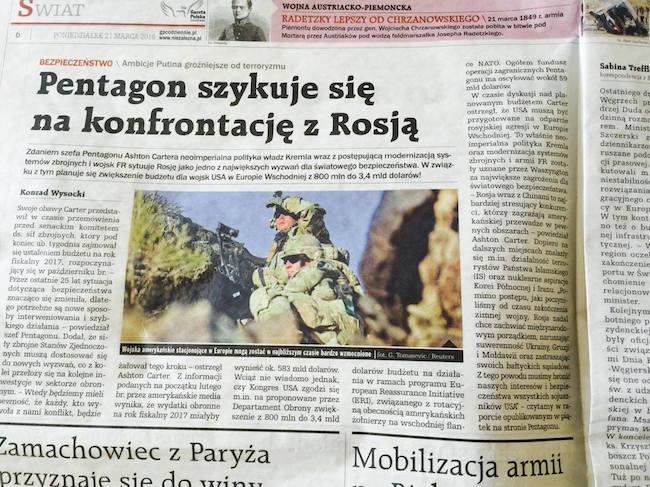 Gazeta Polska: Пентагон готовится к противостоянию с Россией