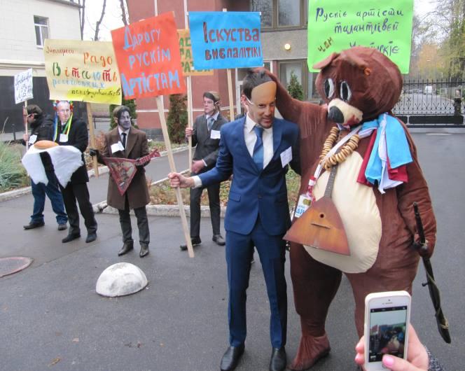Київ: Акція проти артистів-рашистів - 09.11.2017р.