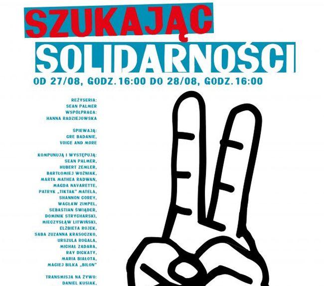 """Фрагмент плаката акции """"В поиске Солидарности"""""""