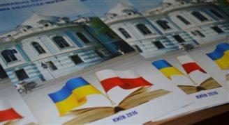 У Києві працює Польська медична бібліотека