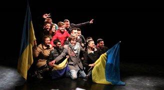 «Крізь терни до зірок»: Український театр над Віслою