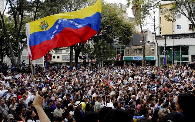 Демонстрация сторонников Хуана Гуайдо в Каракасе