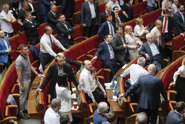В парламенте Украины