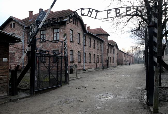 Das deutsche Konzentrationslager Auschwitz Birkenau