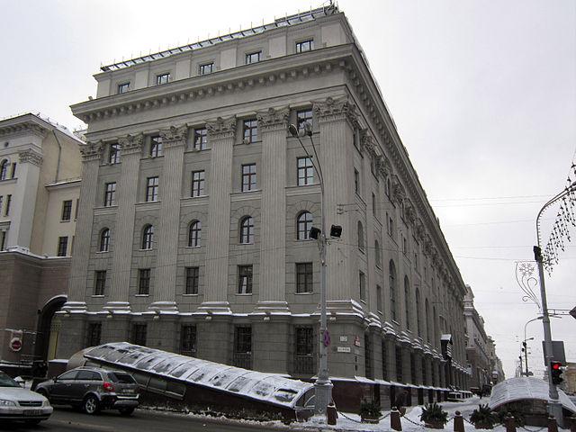 Нацыянальны банк Рэспублікі Беларусь, галоўны будынак.