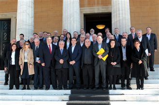 Greek Syriza ready to make austerity concessions?
