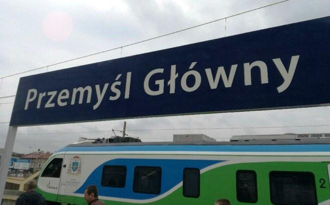 """Вокзал """"Перемишль Центральний"""""""