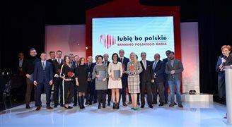 Польское радио наградило лучшие польские компании