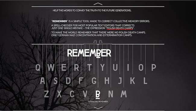 Приложение Remember Музея Аушвиц-Биркенау