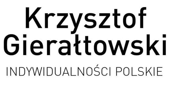 Фрагмент одного из плакатов к выставке Кшиштофа Гералтовского «Польские индивидуальности».