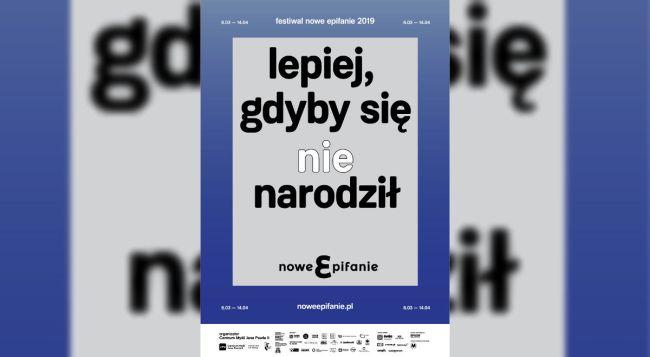 """Плакат фестиваля """"Новые эпифании 2019"""""""