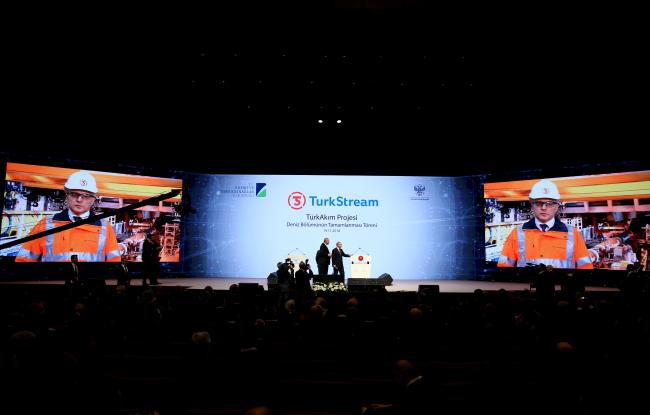 Стамбул, 19 листопада 2018 року
