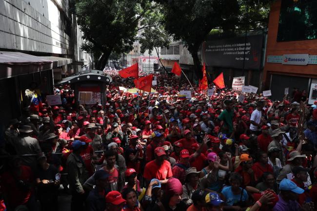Венесуэла: митинг сторонников президента Николаса Мадуро