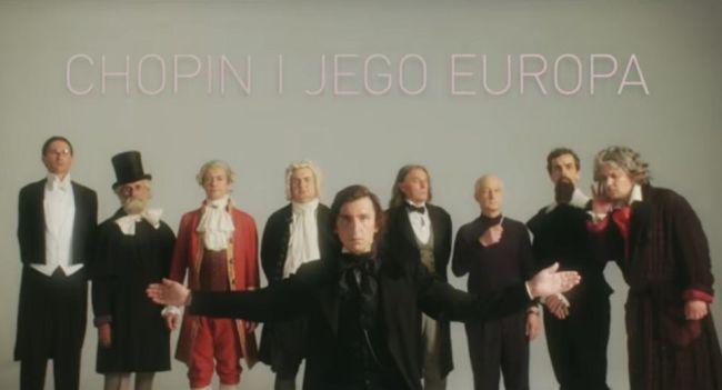"""Один из плакатов к фестивалю """"Шопен и его Европа"""""""