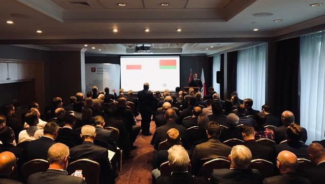 Конференция Польско-белорусского экономического форума