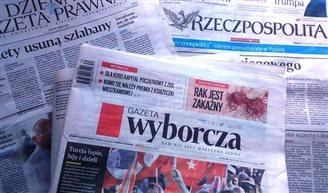Gazeta Wyborcza: Турция треснула пополам