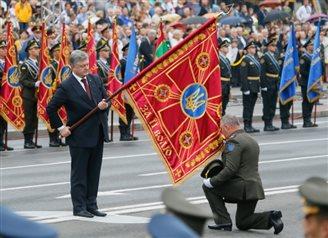 Украіна сьвяткуе 25 гадоў незалежнасьці