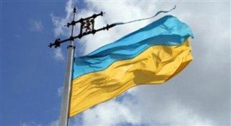 25 lat niepodległej Ukrainy
