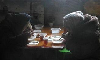 PAH in Ukraine