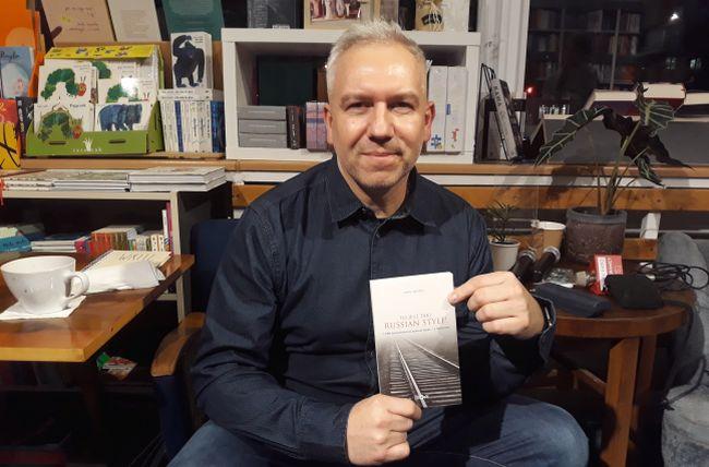 Мацей Строиньский с книгой «Это такой Russian style!»
