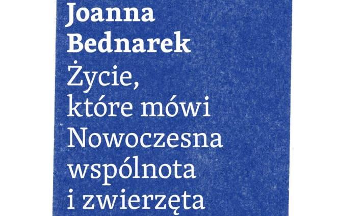 "Фрагмент обкладинки книжки Йоанни Беднарек ""Життя, що говорить"""