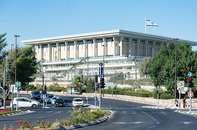 Knesset. Photo: xiquinhosilva/Wikimedia Commons (CC BY 2.0)