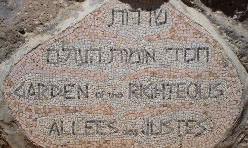 Ogród Sprawiedliwych wśród Narodów Świata w Yad Vashem