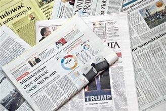 Пресса за среду, 13 декабря