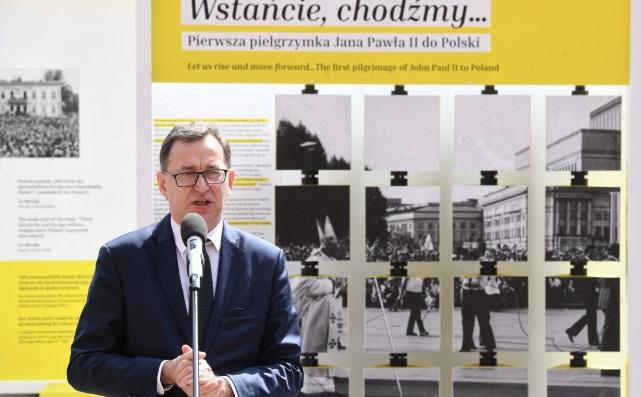 Директор Института национальной памяти Ярослав Шарек