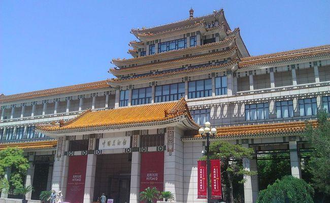 National Art Museum of China, Beijing. Photo: wikicommons