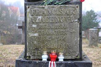 Францішак Аляхновіч - «бацька беларускага тэатру» (ФОТА)