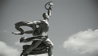 В погоні за комуністичним раєм