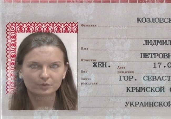 A photo allegedly depicting Lyudmyla Kozlovska's Russian passport, according to Antikor. Photo: antikor.com.ua