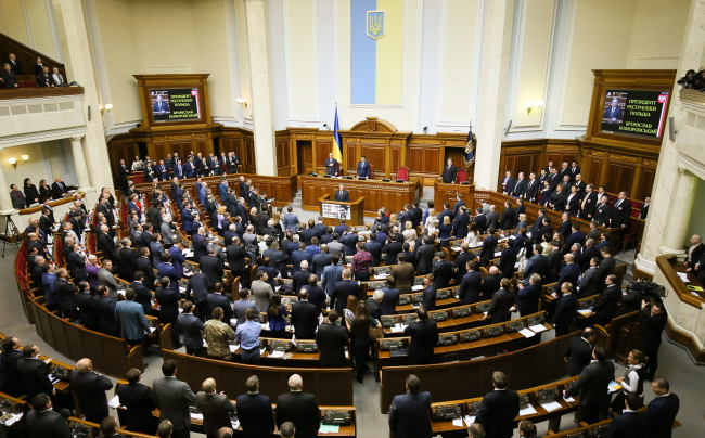 President Bronisław Komorowski speaks to Ukrainian MPs at the Verkhovna Rada in Kiev, 09.04.2015 Photo: PAP/Paweł Supernak