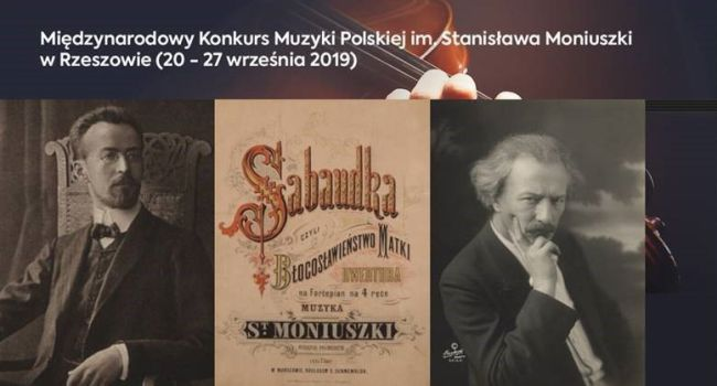 Один из плакатов к Международному конкурсу польской музыки им. С. Монюшко.