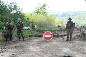 Кіеў назваў Расею акупантам усходняй тэрыторыі Ўкраіны