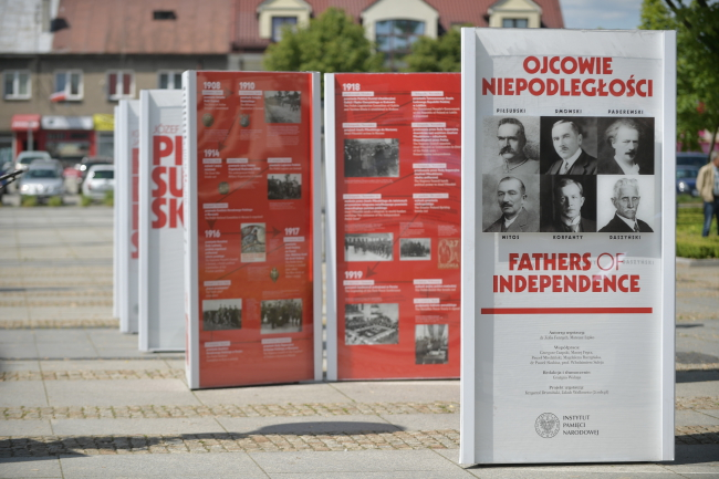 Виставка ІНП «Батьки незалежності» - Венґрув