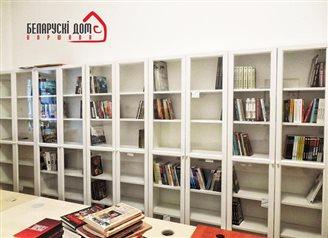 У Варшаве можна пачытаць і набыць беларускія кнігі