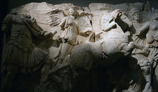 Рельєф з Ефесу, що зображує Геліоса у його колісниці (Ephesos-Museum, Hofburg, Vienna)