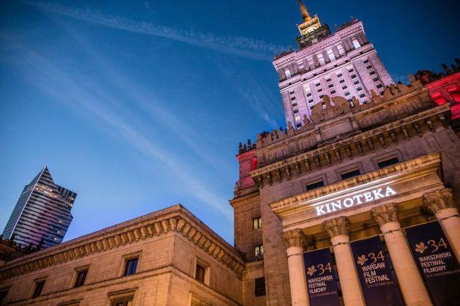 Кинотеатр Kinoteka - одна из площадок 34-го Варшавского кинофестиваля