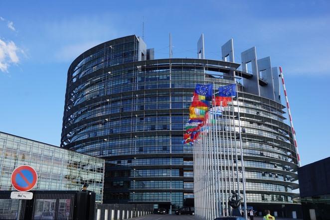 Будівля Європарламенту у Страсбурзі