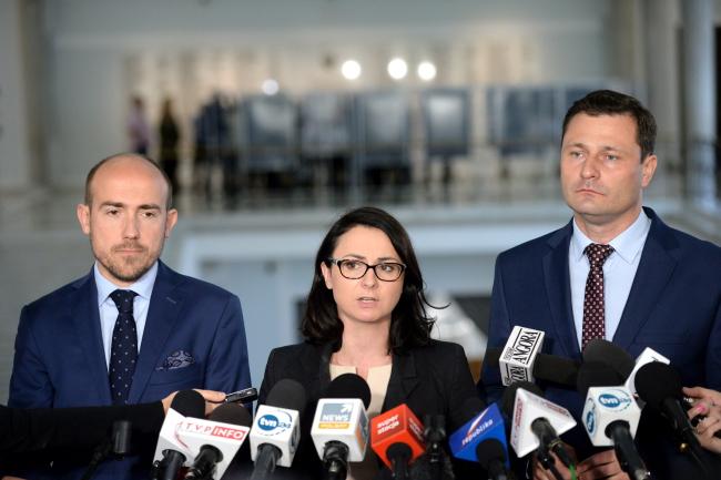 Представители парламентской группы по вопросам судебной реформы.