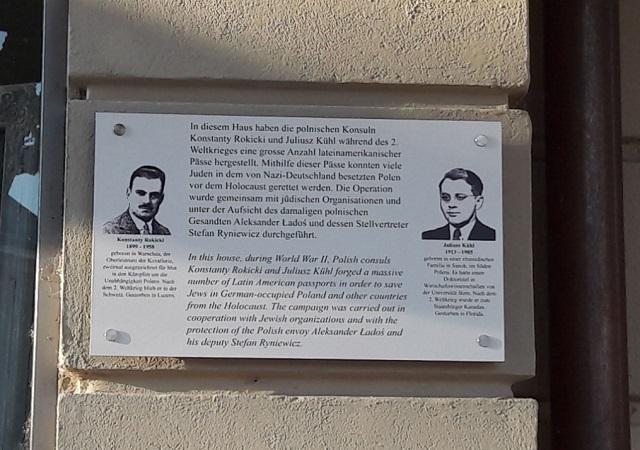 Мемориальная доска в память о польском консуле Константе Рокицком