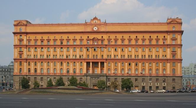 Будівля ФСБ у Москві