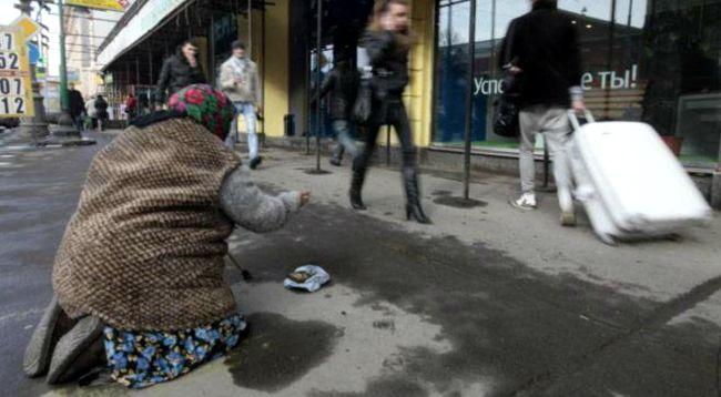 Женщина, просящая милостыню на одной из российских улиц