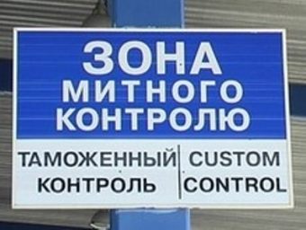 Фота: profcentre.ru