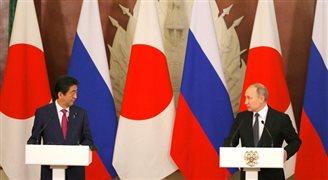 Rosja dostała propozycję od Japonii