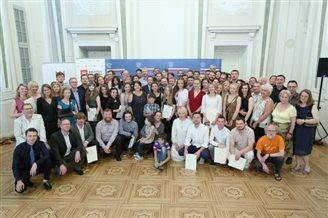 Стали известны лауреаты стипендии «Gaude Polonia»