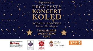 В Варшаве состоится концерт колядок в поддержку семей в Алеппо