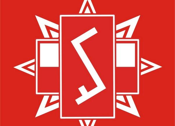 Der Bund der Polen in Deutschland ist ein eingetragener Verein, der 1922 in Berlin gegründet wurde.